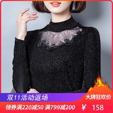 新款加绒加厚黑色大码打底衫女长袖百搭短款T恤上衣蕾丝保暖冬装