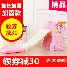 儿童室内滑梯加厚小型滑滑梯家用多功能宝宝滑梯卡通滑梯玩具