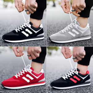 2018新款男鞋春季学生跑步鞋韩版潮流百搭休闲运动鞋男板鞋潮鞋子男鞋