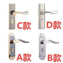执手锁室内门锁套装 房间门锁 卧室钢木门锁具守久潘三件套