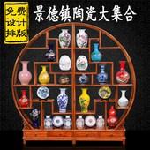 景德镇陶瓷器插花花瓶创意现代家居客厅装饰品电视柜酒柜家居摆件