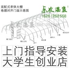 蔬菜大棚骨架钢管625825种植农业大棚养殖温室热镀锌园艺
