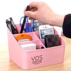 小巧学生收纳盒化妆台塑料吧台长方形个性无盖桌面整理整理盒欧式