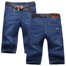 牛仔裤 五分裤 5分裤 直筒马裤 子男装 夏季薄款 男休闲中裤 牛仔短裤