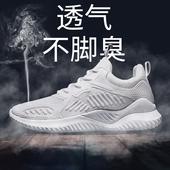 男鞋夏季2019新款鞋子薄款网鞋透气跑步鞋韩版潮流百搭休闲运动鞋