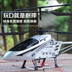 玩具超大合金遥控飞机 充电耐摔 直升机航模型飞行器儿童玩具飞机