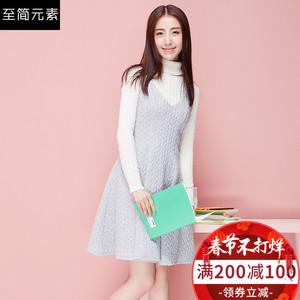 2018新款女装春装韩版太空棉吊带连衣裙修身a字裙时尚打底裙短裙
