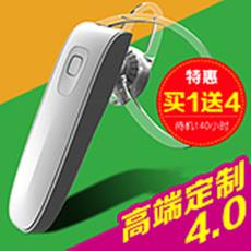 无线挂耳式运动迷你手机通用开车载重低音入耳式智能蓝牙耳机4.0