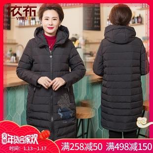 依布中老年羽绒服女中长款40岁-45-55妈妈冬季加厚保暖宽松 大码