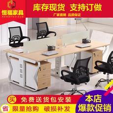 职员桌办公桌简约现代办公家具4人6人位员工电脑办公桌椅屏风卡座