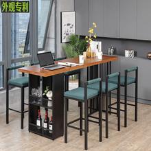 星巴克实木吧台桌家用铁艺吧椅高脚椅吧凳酒吧桌椅靠墙吧台长条桌