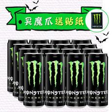 Monster energy魔爪碳酸功能维生素能量饮料330ml*24听