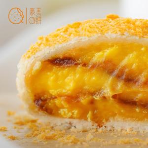 爆浆坏蛋手工现烤网红零食人气奶黄流心蛋黄酥糕点心早餐豪美Q饼