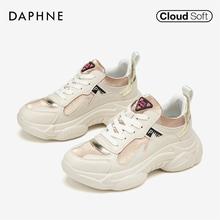 达芙妮2019春单鞋女健步跑步鞋休闲运动新款复古拼接厚底老爹鞋