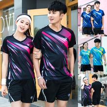 正品速干半袖网球羽毛球服套装男女短款乒乓球运动训练上衣服印字