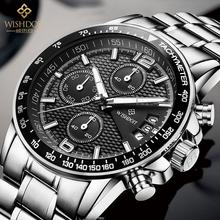 威思登 手表男 石英表 运动学生表防水户外夜光精钢皮带男士手表