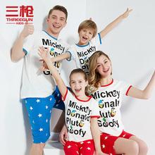 三枪迪士尼亲子装夏季套装2018新款儿童家居服纯棉睡衣一家三口薄