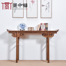 实鸡翅仿古新中式佛龛台小供桌玄关中堂财神贡桌香翘头几红木条案