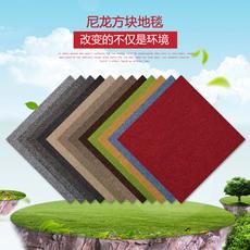尼龙方块地毯办公室台球厅家居50PVC卧室1700MM×2400MM正方形