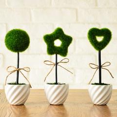 奇居良品 田园陶瓷盆栽花瓶配绿色仿真植物仿真花艺 9.9元特价