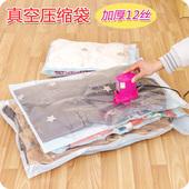 棉被压缩袋 特大加厚12丝抽气真空压缩袋 衣物被子玩具收纳压缩袋