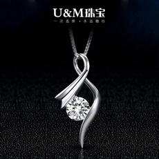 Pt950铂金项链 送女友生日百搭女款时尚 18K白金钻石吊坠锁骨链
