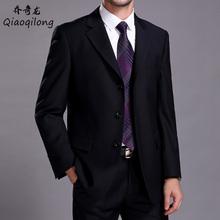 乔奇龙西服套装男装春秋男士大码C版商务职业装正装结婚西装外套