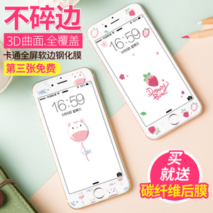 卡绮 苹果6s钢化膜4.7卡通全屏玻璃膜5.5防爆膜iPhone6plus彩膜7手机钢化膜