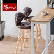 禾庐吧台椅子现代简约酒吧椅家用靠背旋转吧台凳咖啡店实木高脚凳