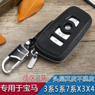 九块九包邮:卡先生钥匙包专用于宝马新5系525li3系320li7系740X3X5汽车真皮套