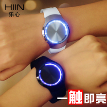 时尚潮流夜光防水星空男士电子表简约皮带韩版情侣表女款学生手表