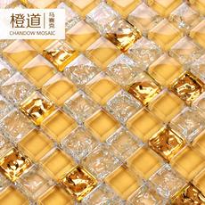 橙道 金色水晶玻璃冰裂马赛克背景墙瓷砖欧式客厅电视墙卫生间
