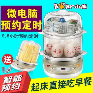 小熊预约定时煮蛋器自动断电迷你双层正品鸡蛋羹蒸蛋器多功能家用