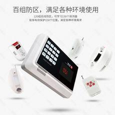 智能gsm手机卡无线红外线报警器店铺家用防盗报警器家庭安防系统