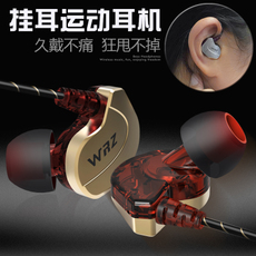 WRZ X6重低音电脑手机通用挂耳式运动入耳式线控耳麦耳机跑步耳塞
