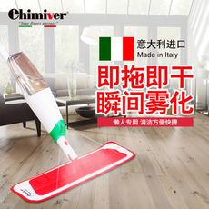 chimiver进口喷水喷雾实木地板拖把拖布打蜡平板拖把自粘懒人家用