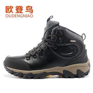 欧登鸟秋冬户外鞋登山鞋男士高帮加绒保暖头层牛皮防水防臭徒步鞋