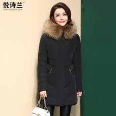 2016冬季新款羽绒服女士中长款貉大毛领长袖大码韩版修身外套加厚