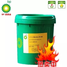 BP安能欣合成冷冻机油 BP Enersyn MP-S 32/46/68/100/170/220