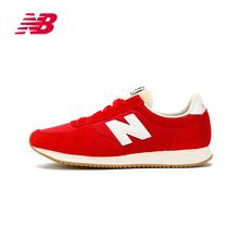 女鞋 复古鞋 U220RD 跑步鞋 New 220系列 Balance 男鞋 休闲运动鞋