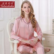 法莱舒卡真丝睡衣女春夏纯色桑蚕丝两件套家居服长袖丝绸女套装