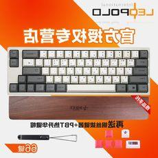 热卖包邮送礼Leopold利奥博德 FC660C十周年迷你静电容键盘66键热