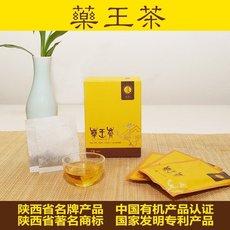 药王茶养生代用茶药食同源食品太白山的华西银腊梅实惠体验装7包