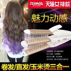 雷瓦电卷发棒卷发器拉直发夹板两用大卷神器三合一玉米烫发不伤发
