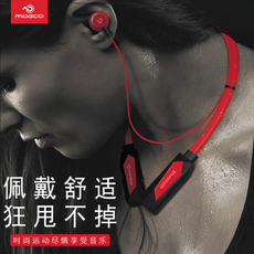 MOGCO/摩集客 sd2无线蓝牙运动耳机超长待机双耳颈挂入耳塞式跑步