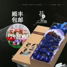 北京鲜花速递蓝色妖姬蓝玫瑰礼盒七夕情人节鲜花长沙同城全国送花