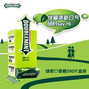 9.9卖场:绿箭旗舰店 绿箭口香糖200片盒装 原味薄荷味口香糖批发休闲零食