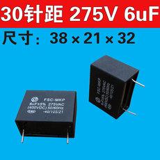 MKP-X2 6uF 275V逆变器关断安规高压电容CBB61