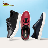 康龙休闲鞋春季男士时尚板鞋休闲鞋潮流系带流行男鞋