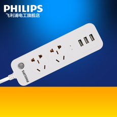 飞利浦USB插座小优智能多用功能充电插排插线板电源拖接线板
